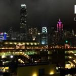Hong Kong 2016 Trip Blog Header